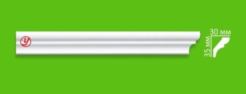 Плинтуса потолочные: Плинтус потолочный Decoline H в Мир Потолков