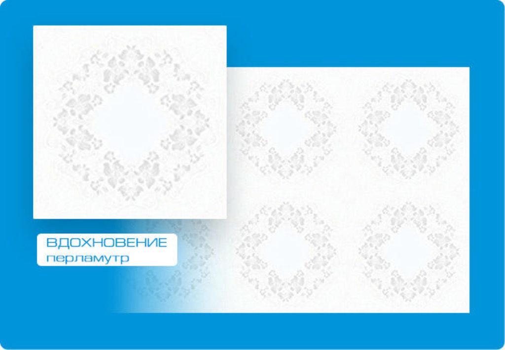 Потолочная плитка: Плитка ФОРМАТ экструзионная Вдохновение перламутр в Мир Потолков