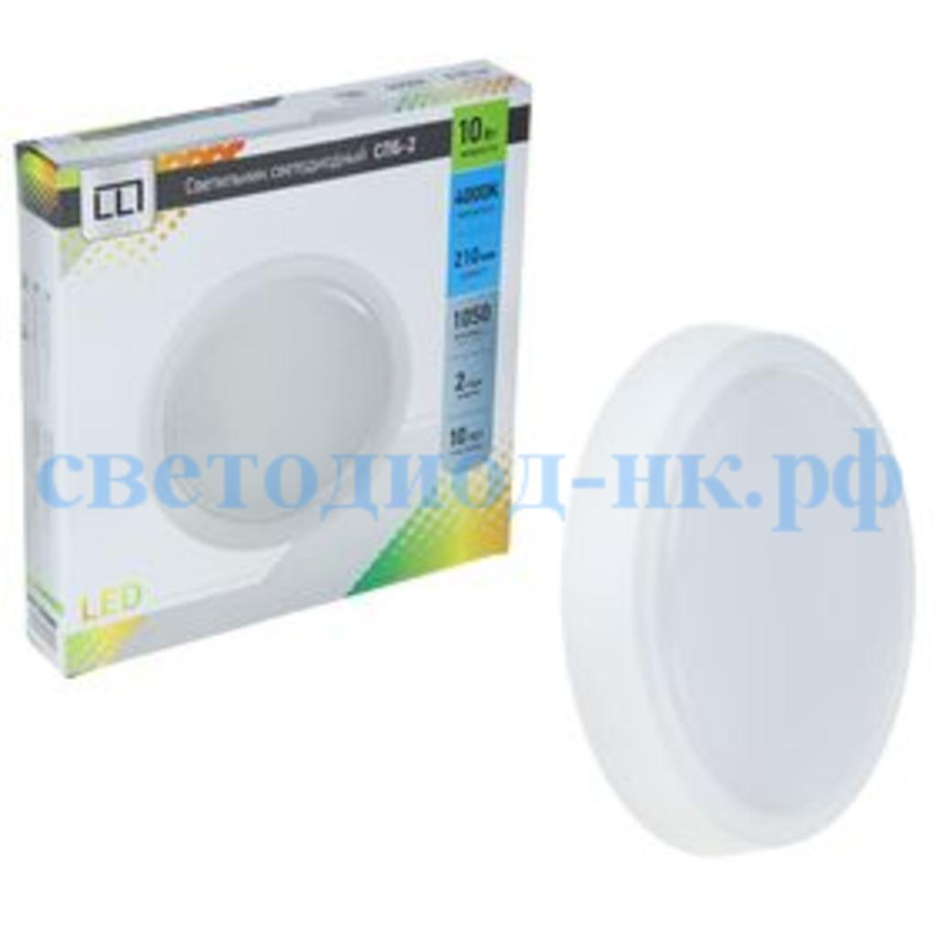 Накладные светильники: Светильник СПБ-2 210-10 10Вт 800лм  IP20 210мм белый LLT в СВЕТОВОД