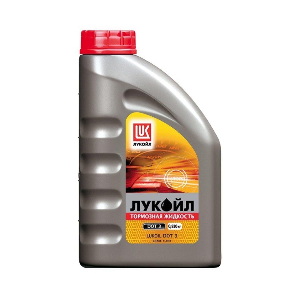 Автозапчасти: Тормозная жидкость в Афалина, магазин автозапчастей, Порт, ООО