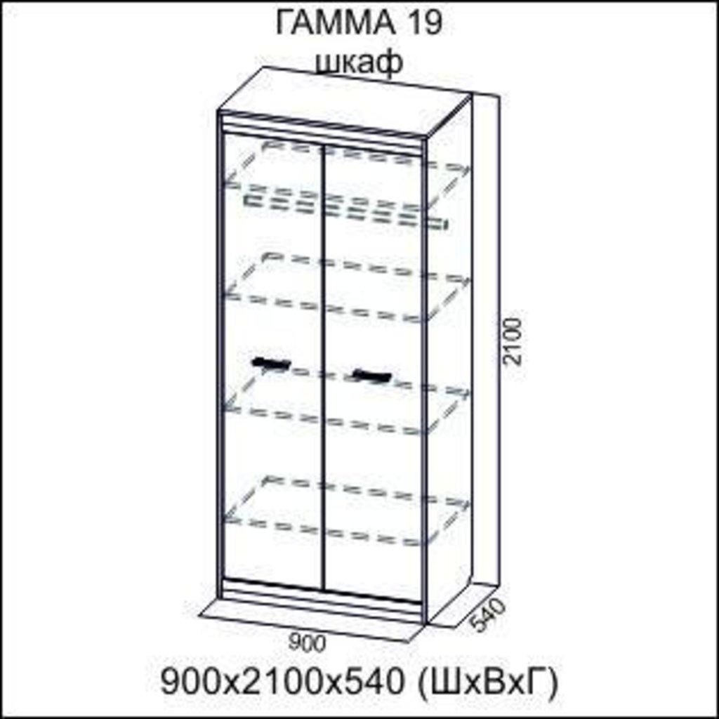 Мебель для гостиной Гамма-19: Шкаф Гамма-19 в Диван Плюс