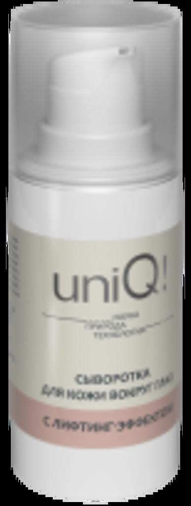 UNIQ: Сыворотка для кожи вокруг глаз Uni Q! в Арт Лайф, центр