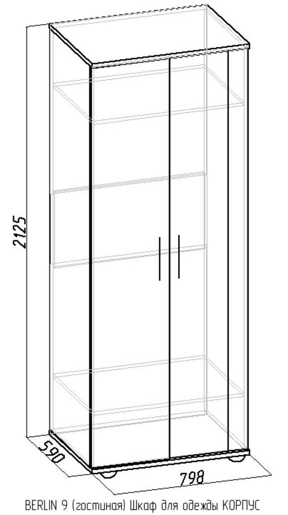 Шкафы для одежды и белья: Шкаф для одежды BERLIN 9 в Стильная мебель