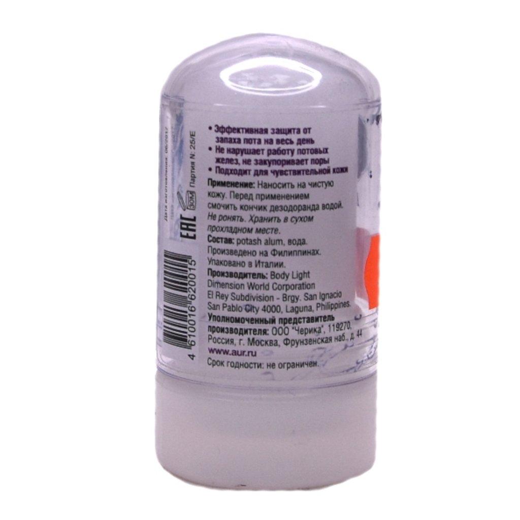 Натуральные дезодоранты: Натуральный минеральный дезодорант (Arcana Natura) в Шамбала, индийская лавка