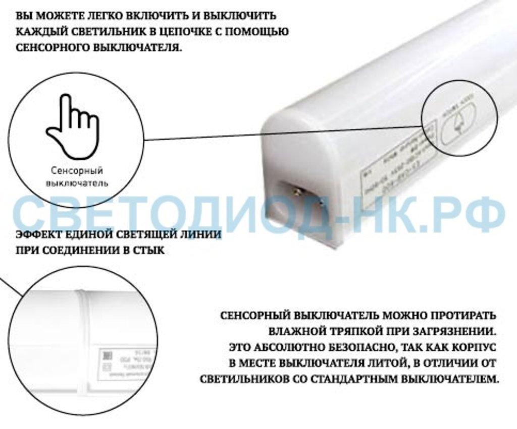 Линейные светильники: Estares св-к св/д линейный 14W(1350lm)Белый, металл 4K 1173мм сенсор вкл, шнур,кон CAB-SENSOR-1200 в СВЕТОВОД