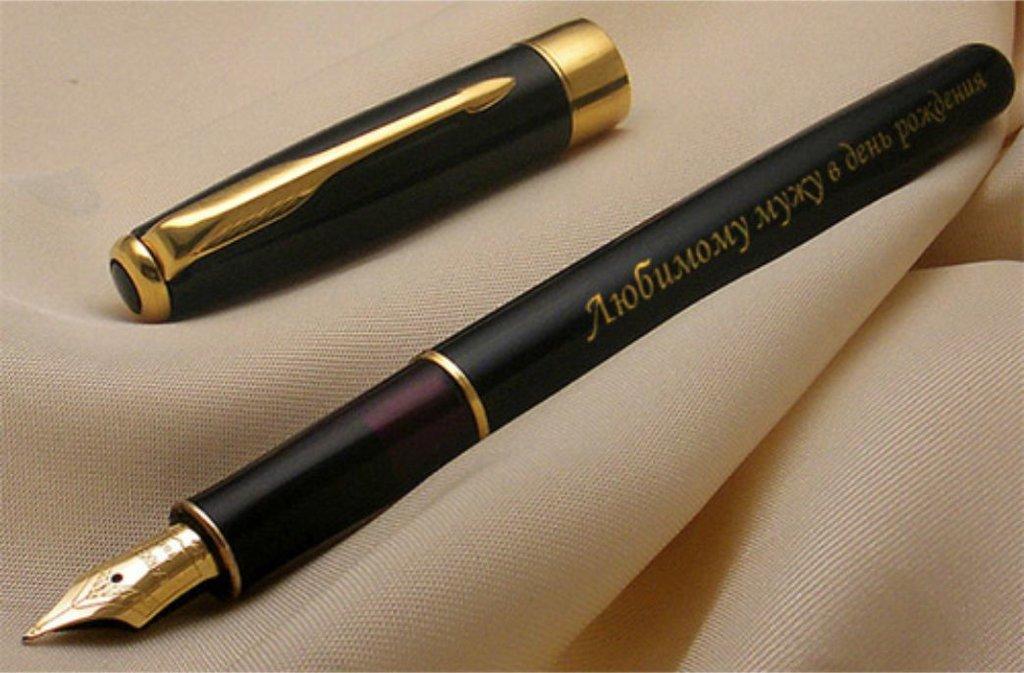 Услуги гравировки: Гравировка на ручке в Граверная и ювелирная мастерская, ИП Сахаров Д.Г.