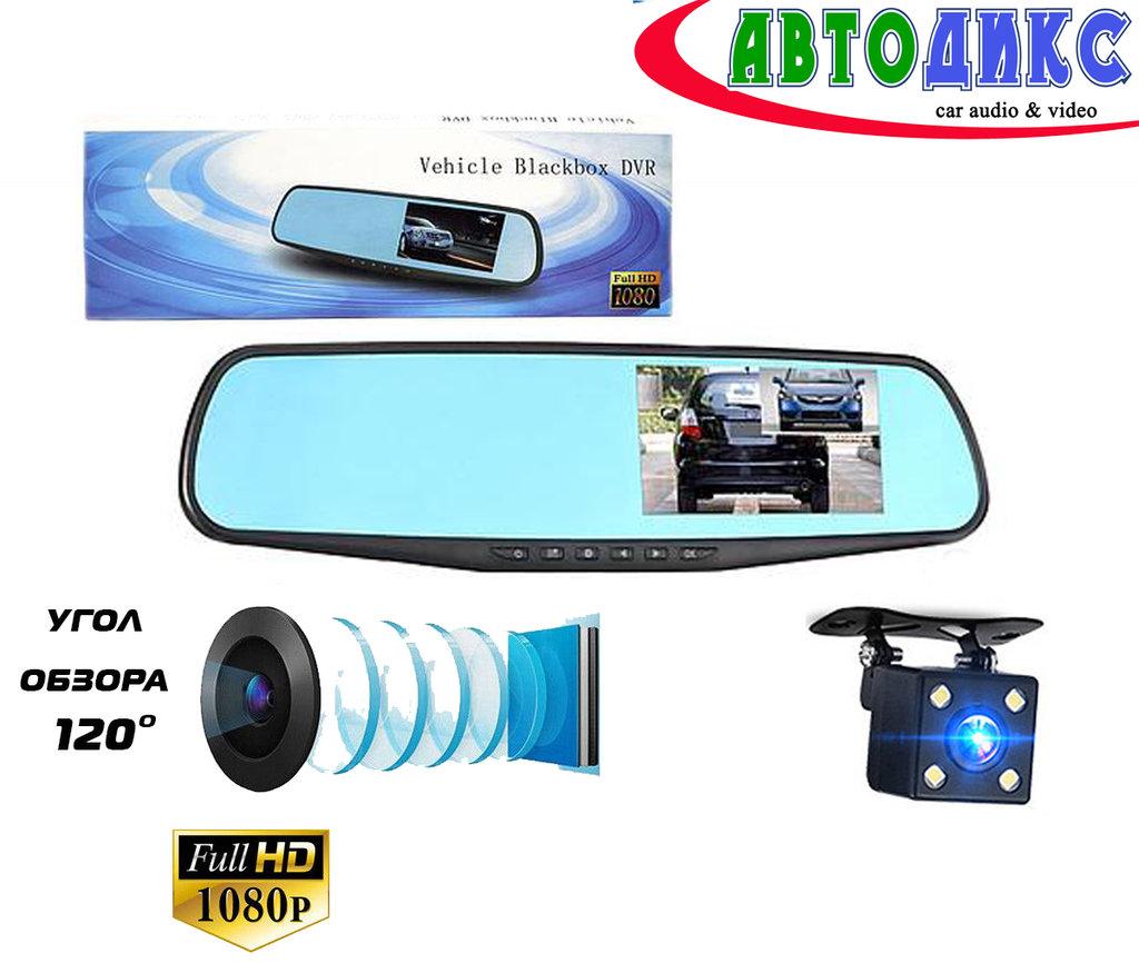 Видеорегистраторы в зеркале заднего вида: Зеркало-Регистратор BlackBox LS106 в Автодикс