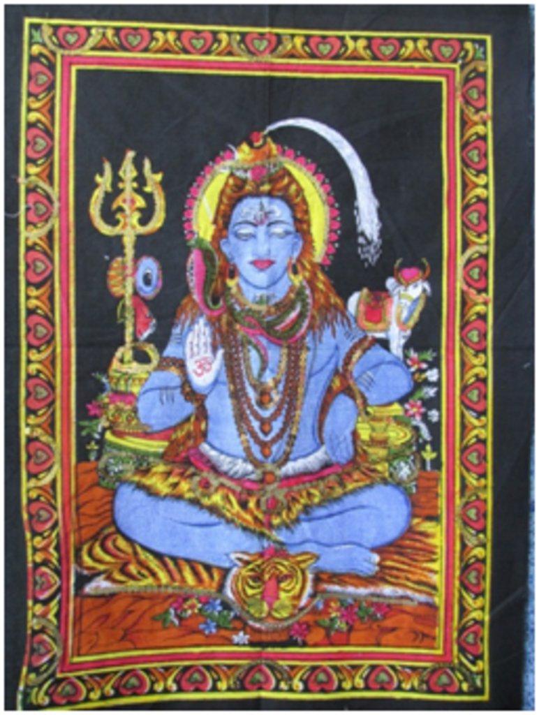 """Постеры: Постер """"Бог Шива"""" в Шамбала, индийская лавка"""