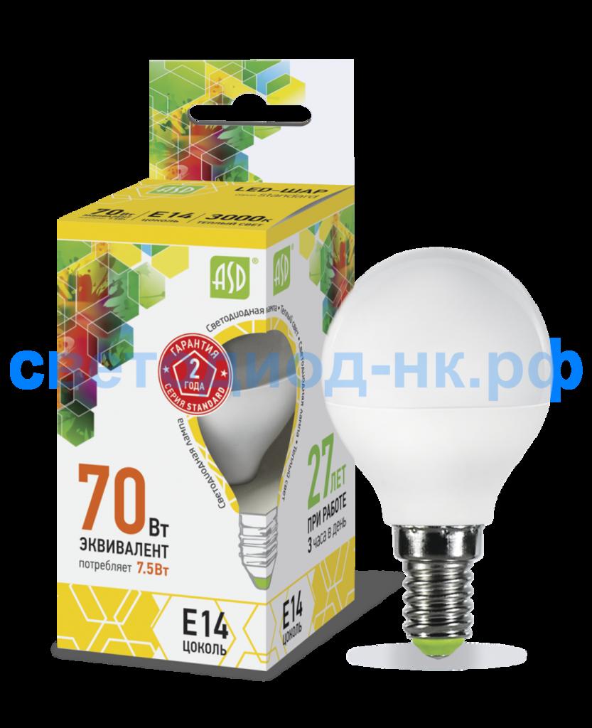 Цоколь Е14: LED-ШАР-standard 7.5Вт Е14 210-240В 3000К 675Лм ASD в СВЕТОВОД
