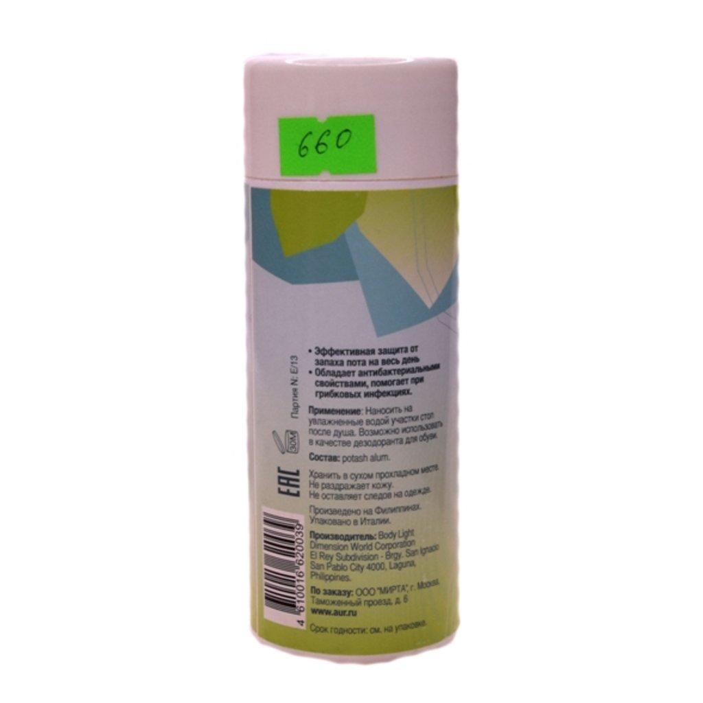 Натуральные дезодоранты: Дезодорирующий порошок для ног (Arcana Natura) - 100g в Шамбала, индийская лавка