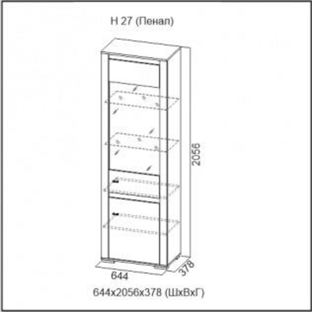 Мебель для гостиной Нота-27: Пенал Нота-27 в Диван Плюс