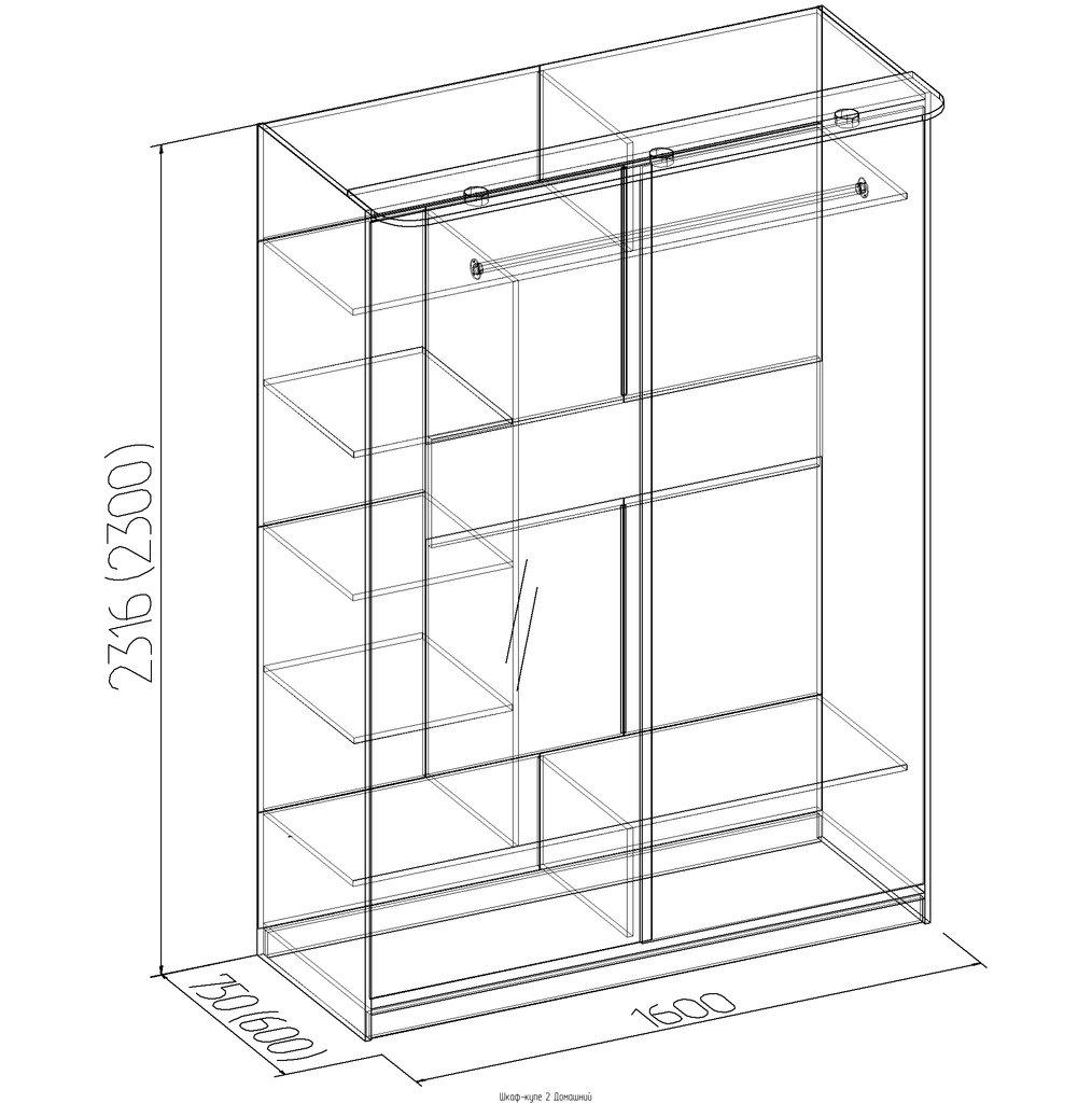Шкафы купе: Шкаф-купе 2  Домашний в Стильная мебель