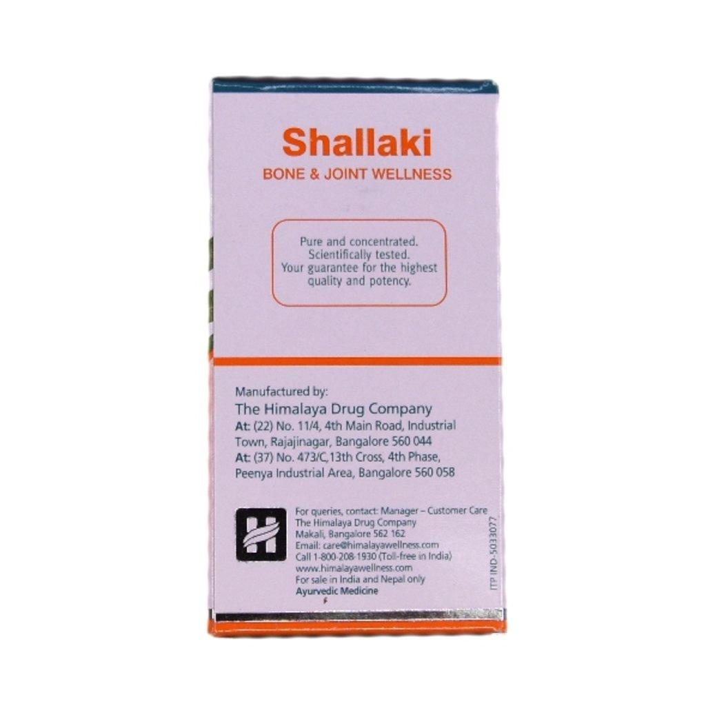 БАДы: Shallaki Bone & Joint Wellness (Himalaya) - 60 tablets в Шамбала, индийская лавка