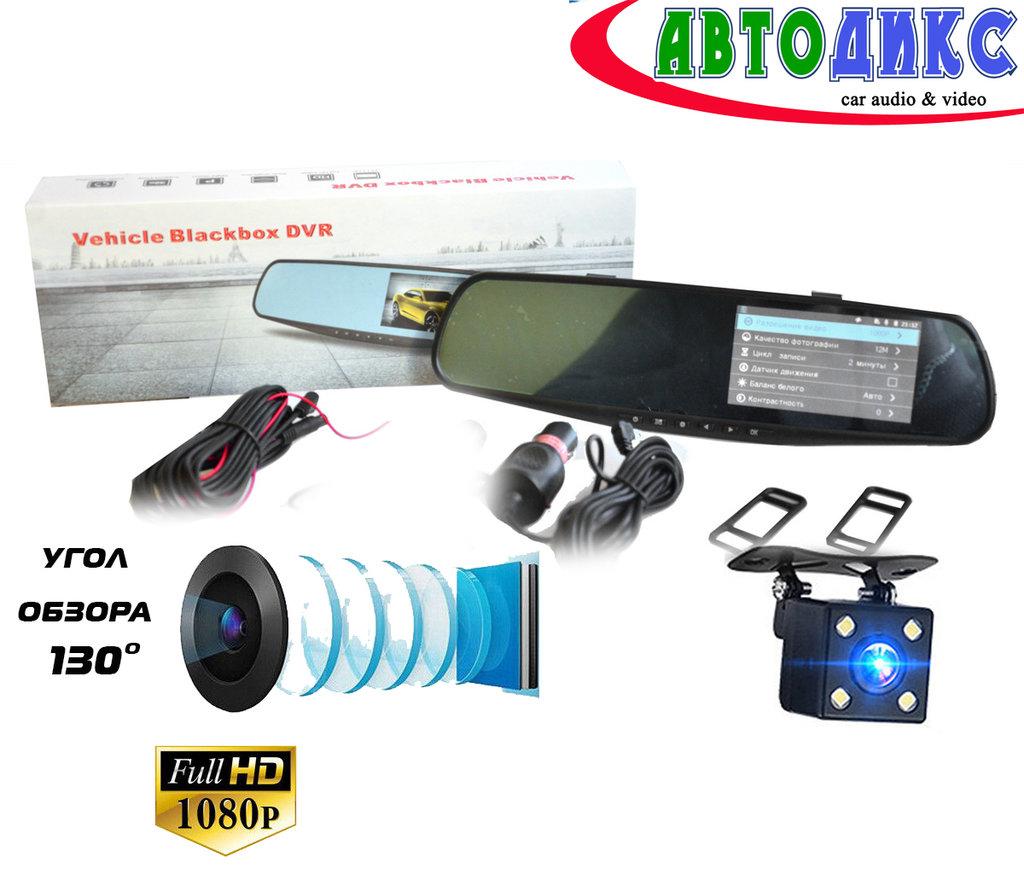 Видеорегистраторы в зеркале заднего вида: Зеркало-Регистратор BlackBox DV180 в Автодикс
