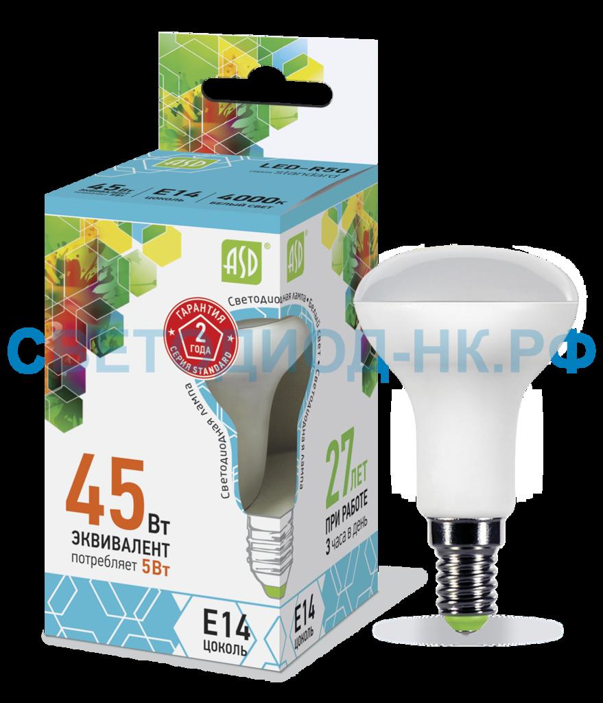 Цоколь Е14: LED-R50-standard 5Вт Е14 4000К в СВЕТОВОД