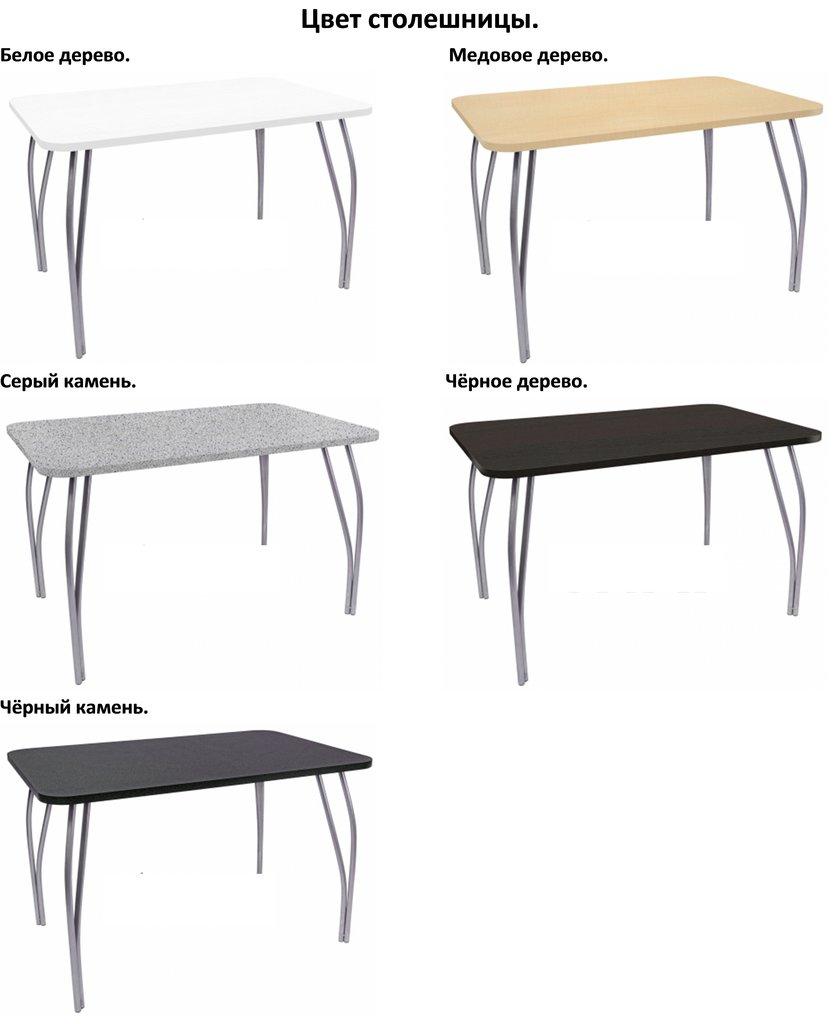 Столы кухонные: Стол обеденный прямоугольный LС (OC-11) (металлик) в АРТ-МЕБЕЛЬ НН