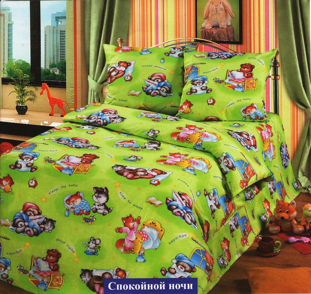 Детское постельное белье: КПБ Спокойной ночи в Дрёма