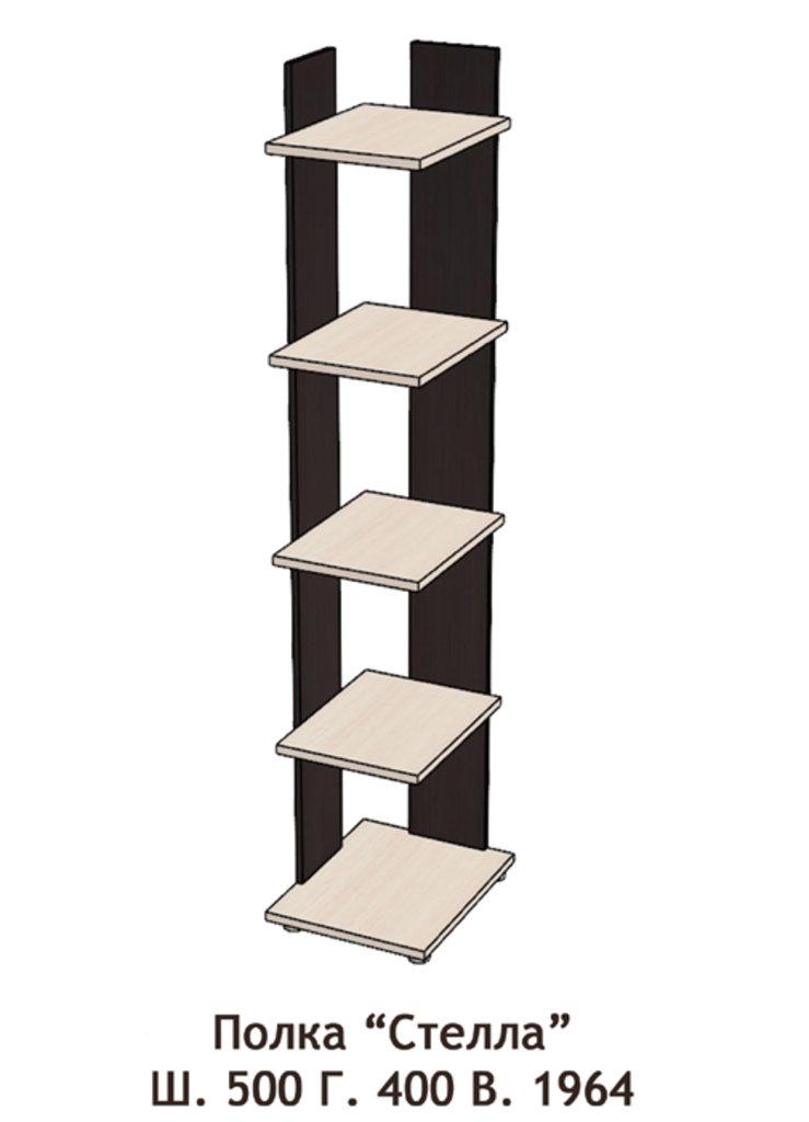 Стеллажи, общее: Полка Стелла в Стильная мебель