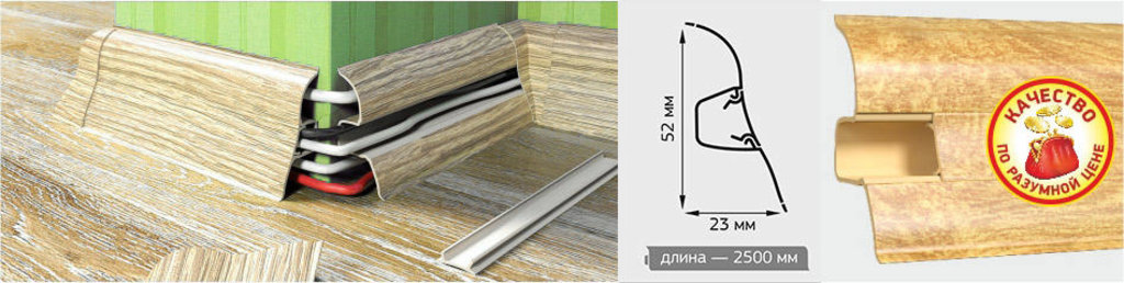 Плинтуса напольные: Плинтус напольный Ecoline 183 корсика в Мир Потолков