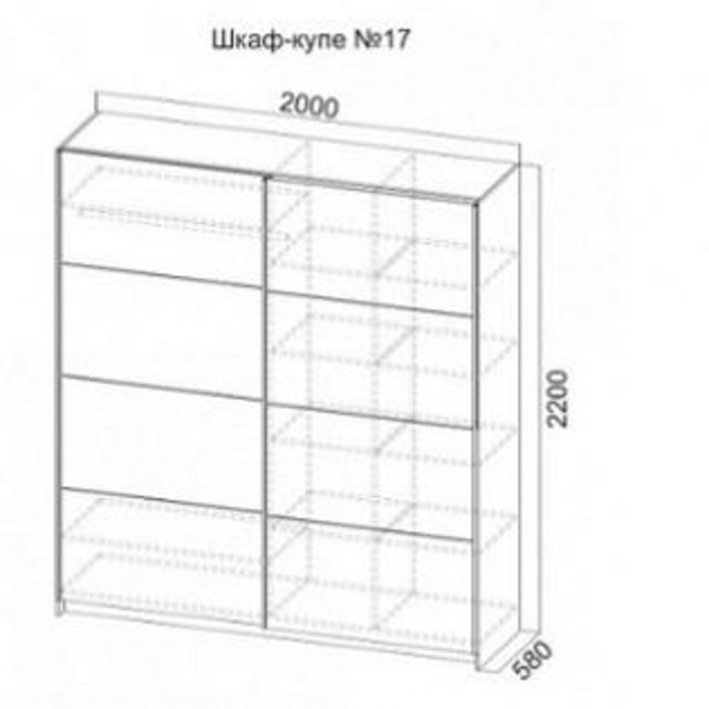 Шкафы: Шкаф-купе №17 в Диван Плюс