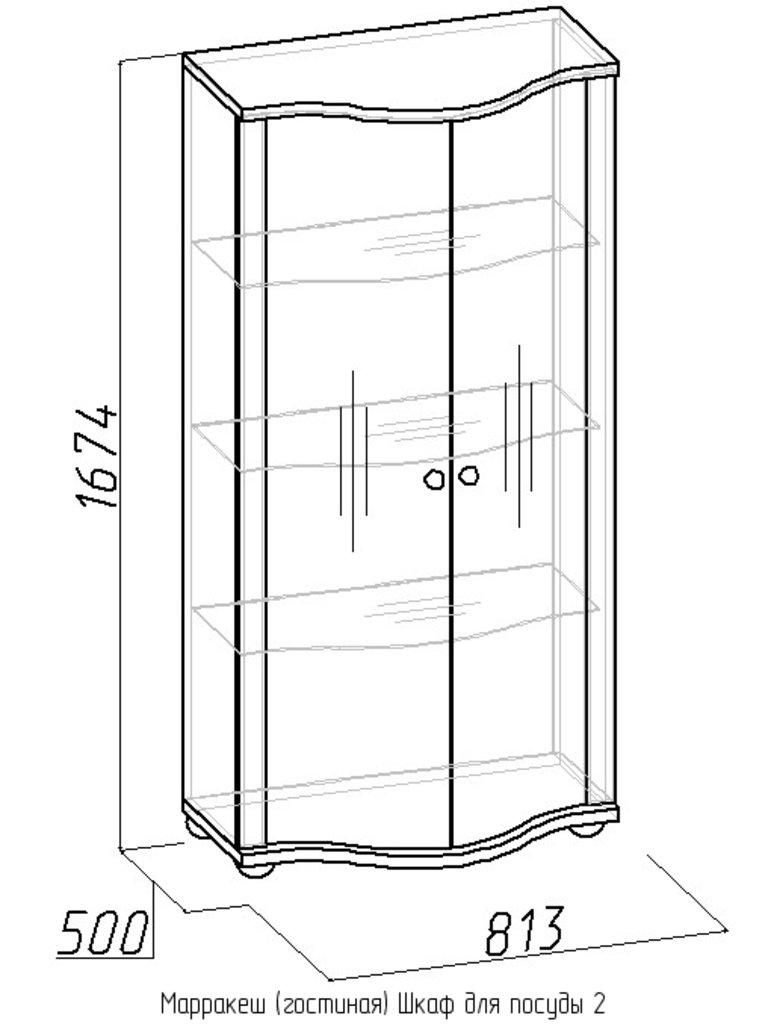 Буфеты и серванты: Шкаф для посуды 2 Марракеш в Стильная мебель