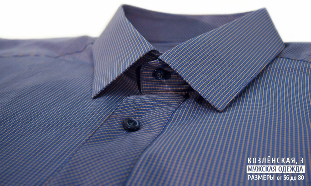 Рубашки, сорочки (длинный рукав): Мужская сорочка с длинным рукавом в Богатырь, мужская одежда больших размеров