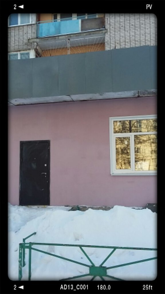 Студии: Квартира-студия ул. Панкратова, д.75 в Риэлти-Сервис, агентство недвижимости