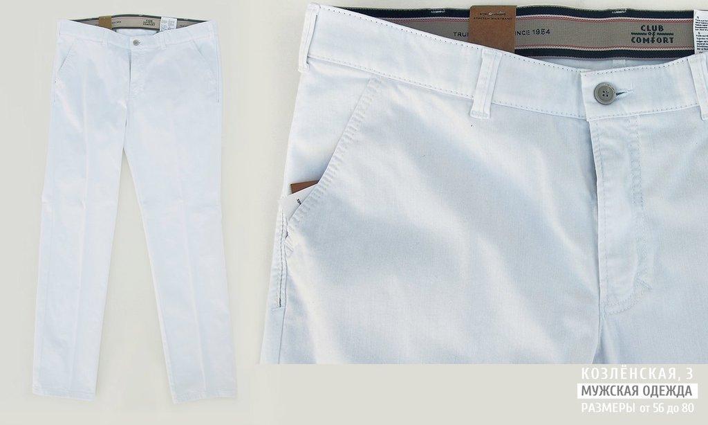 Джинсы: Мужские слаксы в Богатырь, мужская одежда больших размеров