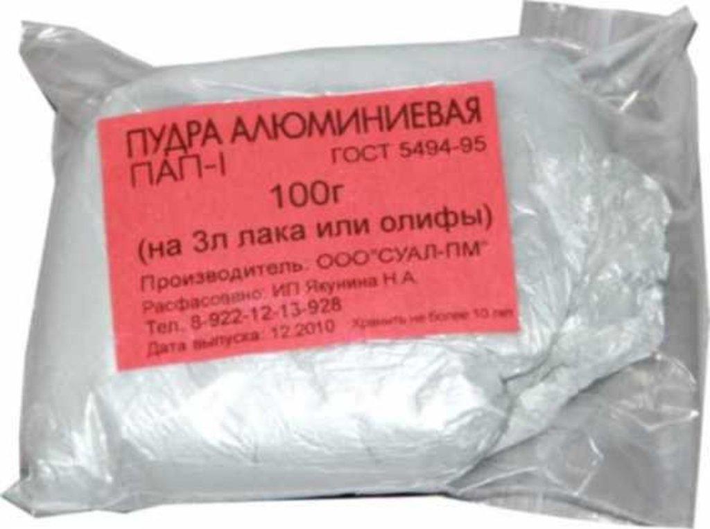 Пудра алюминиевая Пап в ХИМОПТТОРГ