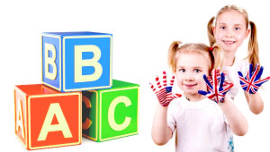 Программы обучения: Английский язык в Все возможно