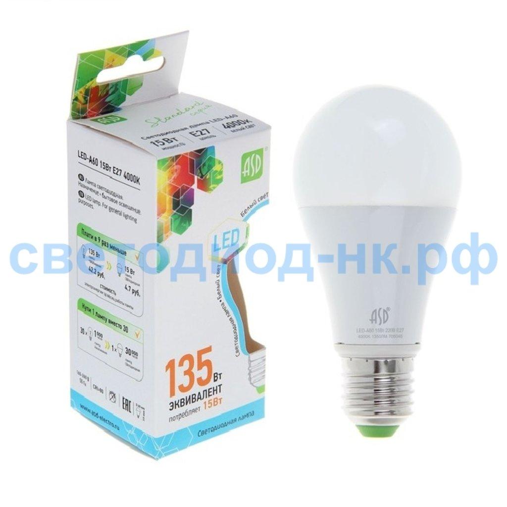 Цоколь Е27: LED-A60-standard 15Вт 210-240В Е27 4000К в СВЕТОВОД
