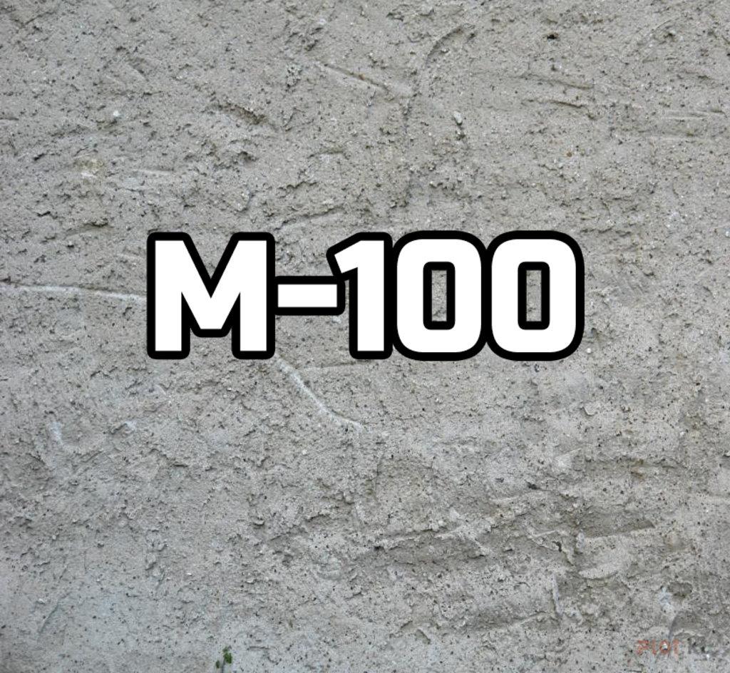Бетон: БЕТОН ТОВАРНЫЙ М-100 в ОренбургНитраСтрой