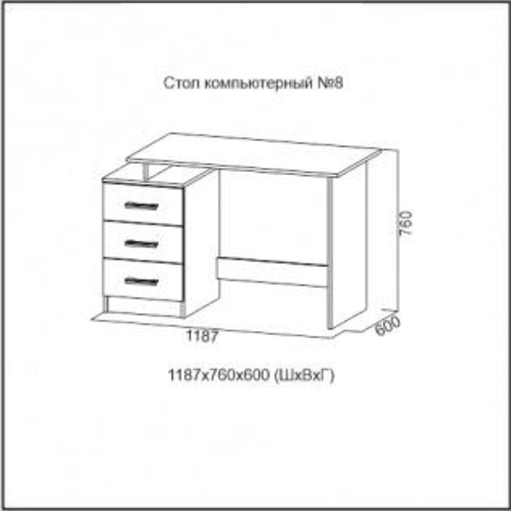 Столы: Стол компьютерный №8 в Диван Плюс