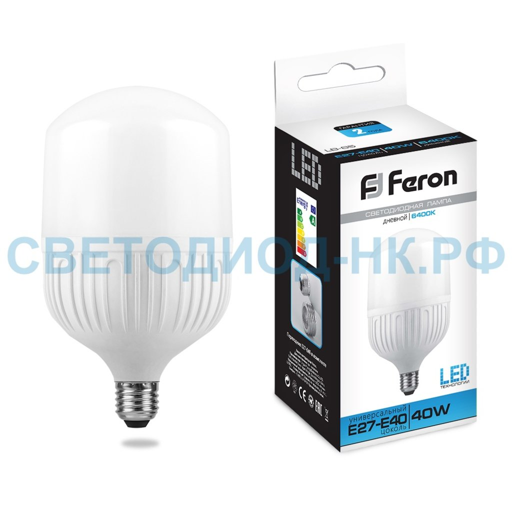 Мощные лампы Е40, Е27: LB-65 E27-E40 50W 6400K Feron в СВЕТОВОД