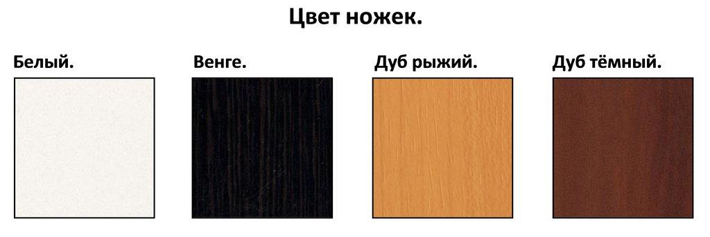 Столы кухонные: Стол СП стекло прозрачное (хром+дерево) в АРТ-МЕБЕЛЬ НН