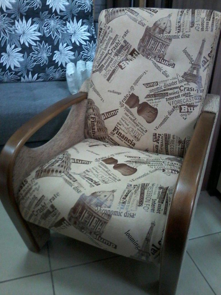 Банкетки и кресла: Кресло для отдыха Бридж в Диван Плюс
