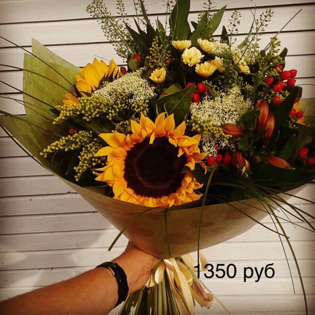 Букет с подсолнухами в Николь, магазины цветов