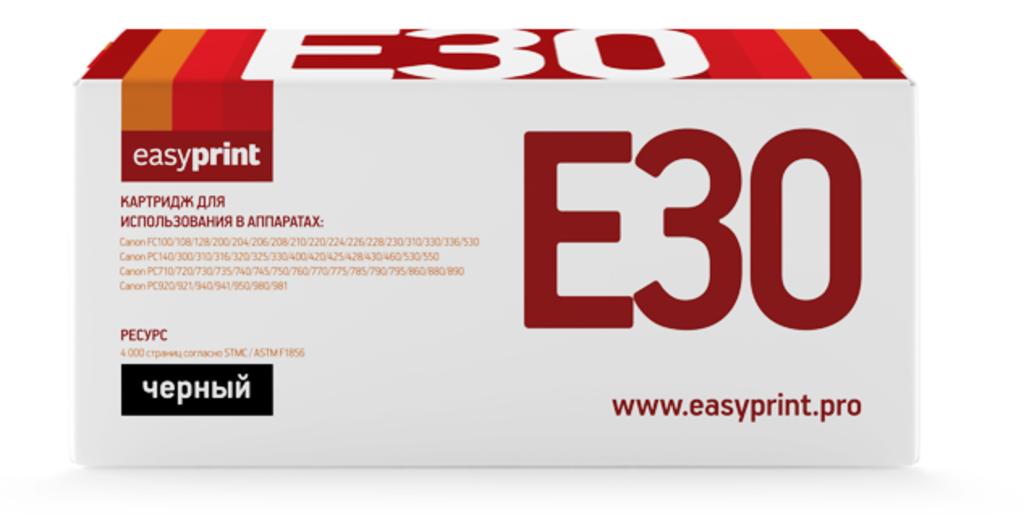 Картриджи, фотобарабаны: E30 Картридж EasyPrint LC-E30 в Центр сервиса Орк