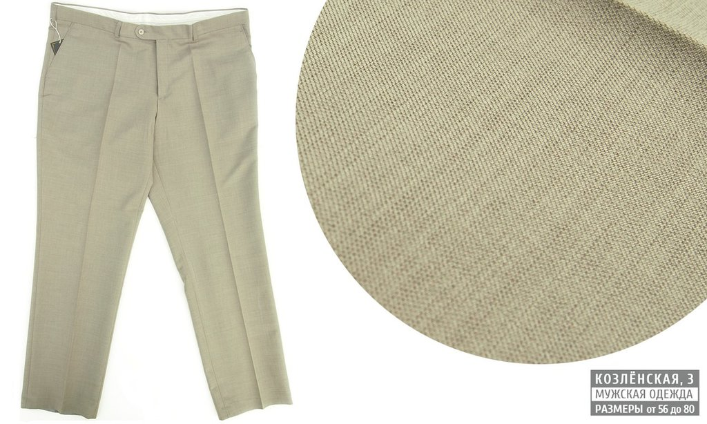 Классические брюки: Мужские летние брюки в Богатырь, мужская одежда больших размеров