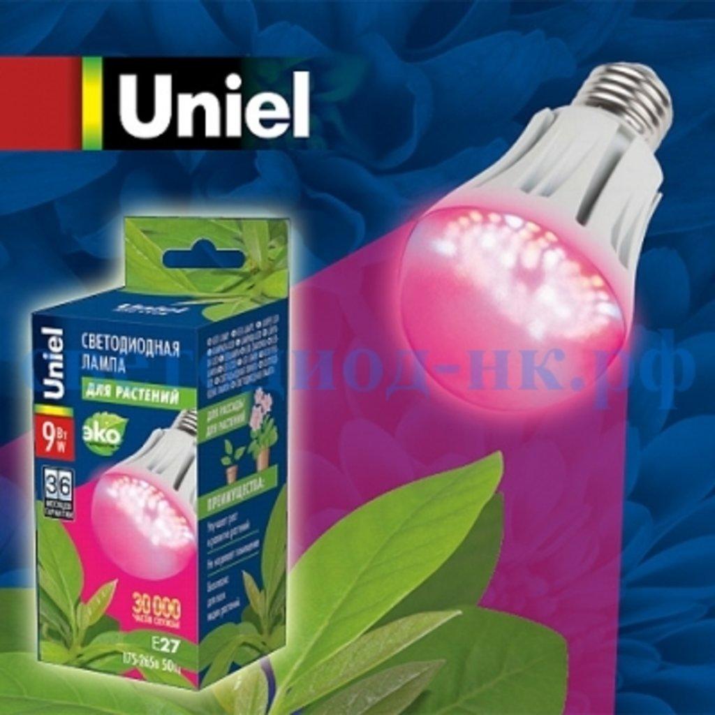 """Тепличное освещение: LED-A60-9W/SP/E27/CL ALM01WH Лампа светодиодная для растений. Форма """"A"""" в СВЕТОВОД"""