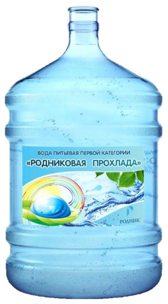 """Вода 19 литров: ВОДА ПИТЬЕВАЯ """"РОДНИКОВАЯ ПРОХЛАДА"""" 19 Л, В ОДНОРАЗОВОЙ ТАРЕ, РОЗНИЦА, ЧАСТНЫМ ЛИЦАМ в Родниковая прохлада, питьевая вода"""