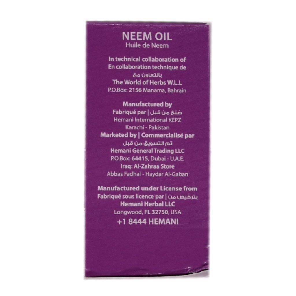 Масла, бальзамы: Neem Oil (Hemani) в Шамбала, индийская лавка