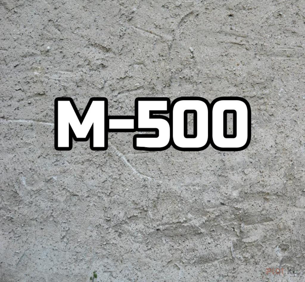 Бетон: БЕТОН ТОВАРНЫЙ М-500 в ОренбургНитраСтрой