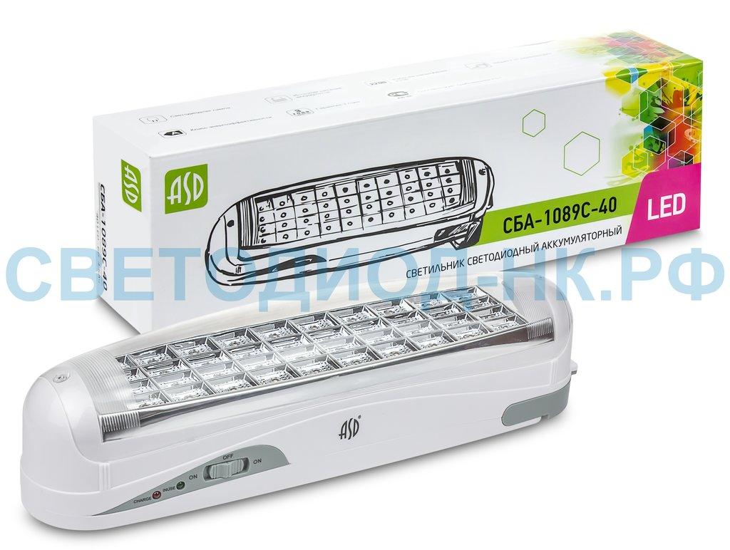 Аварийные и аккумуляторные светильники: Светильник сд ав СБА 1089С 40LED lead-acid DC в СВЕТОВОД