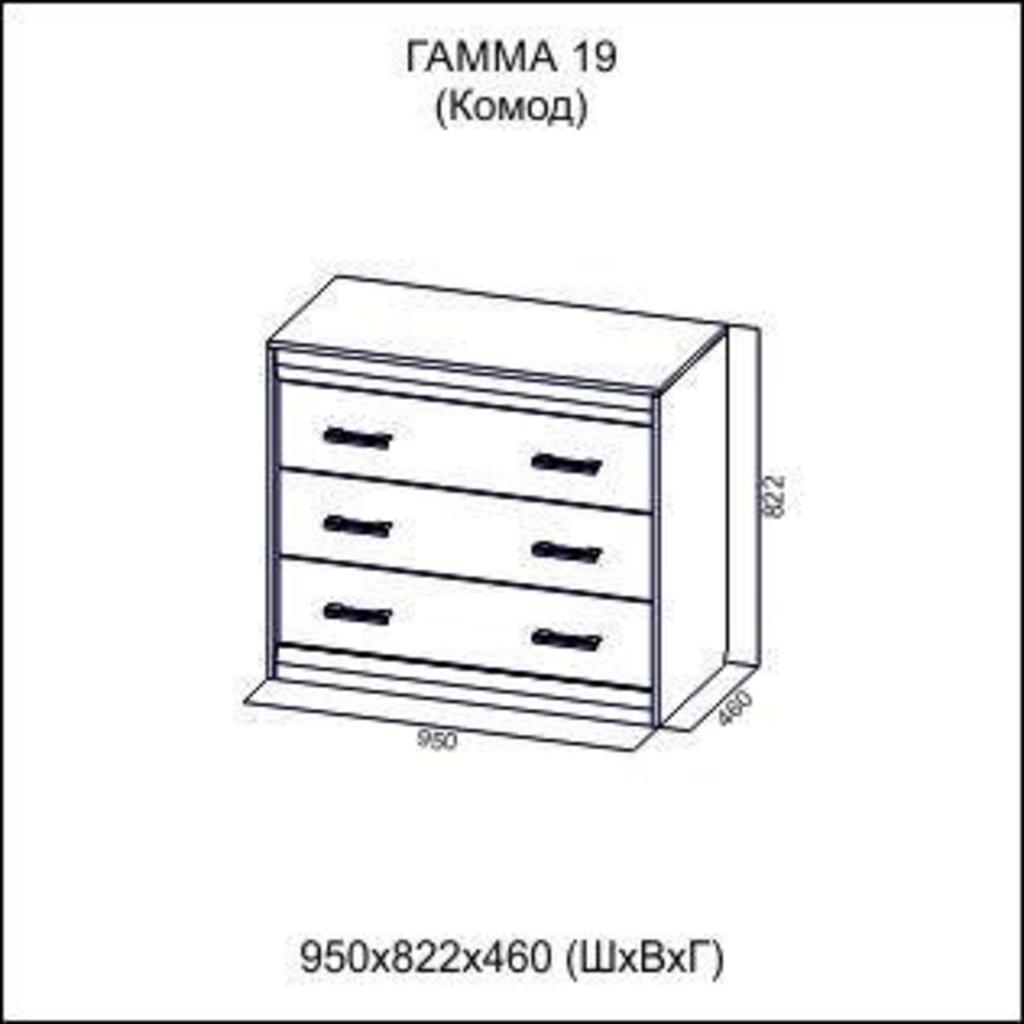 Мебель для гостиной Гамма-19: Комод Гамма-19 в Диван Плюс