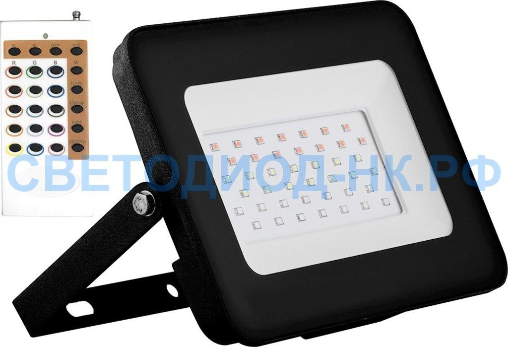 Светодиодные прожекторы: Светодиодный прожектор LL-613 2835SMD 50W RGB с пультом ДУ AC220V/50Hz IP65, черный в СВЕТОВОД
