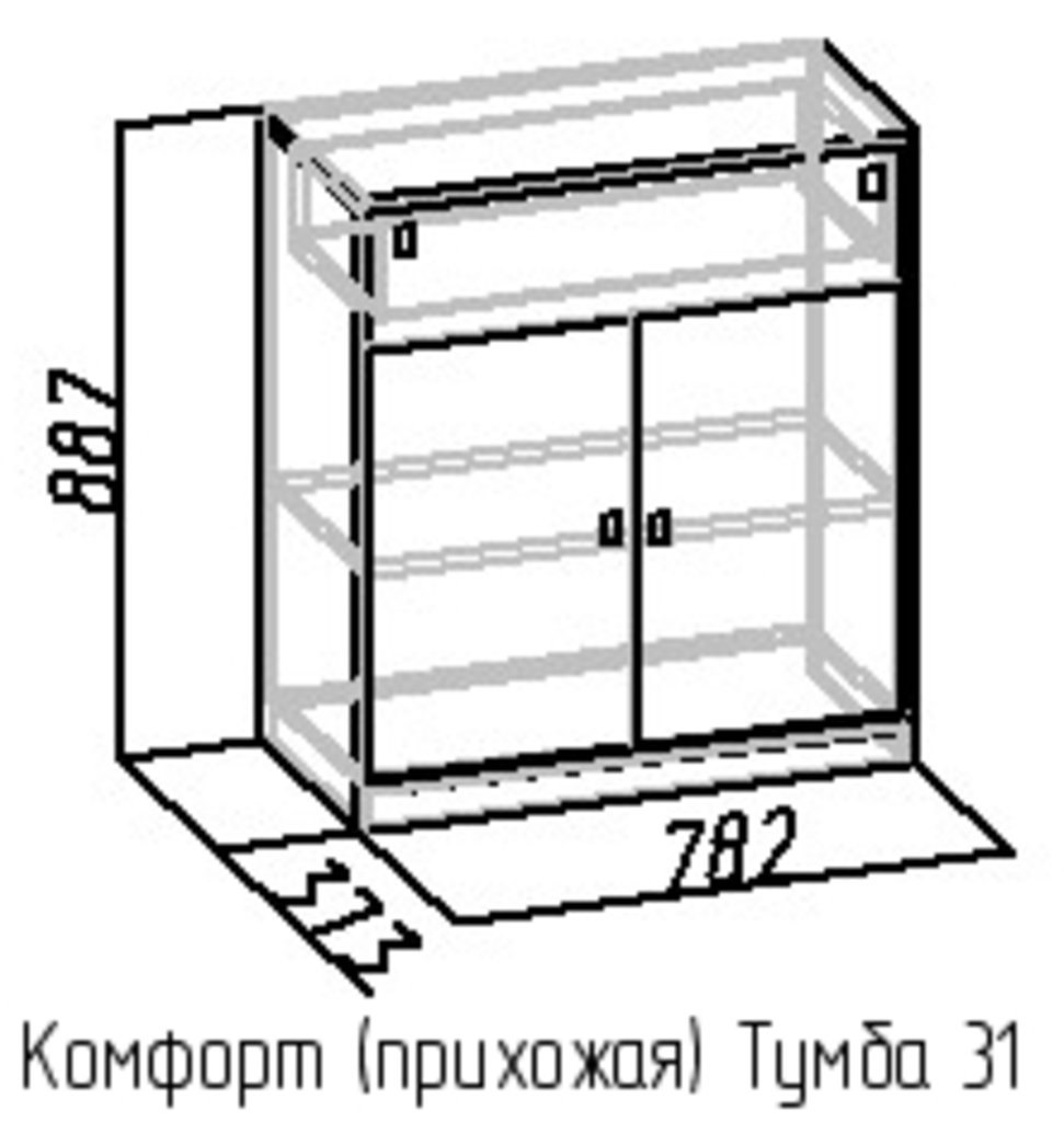 Этажерки и тумбы: Тумба 31 Комфорт в Стильная мебель