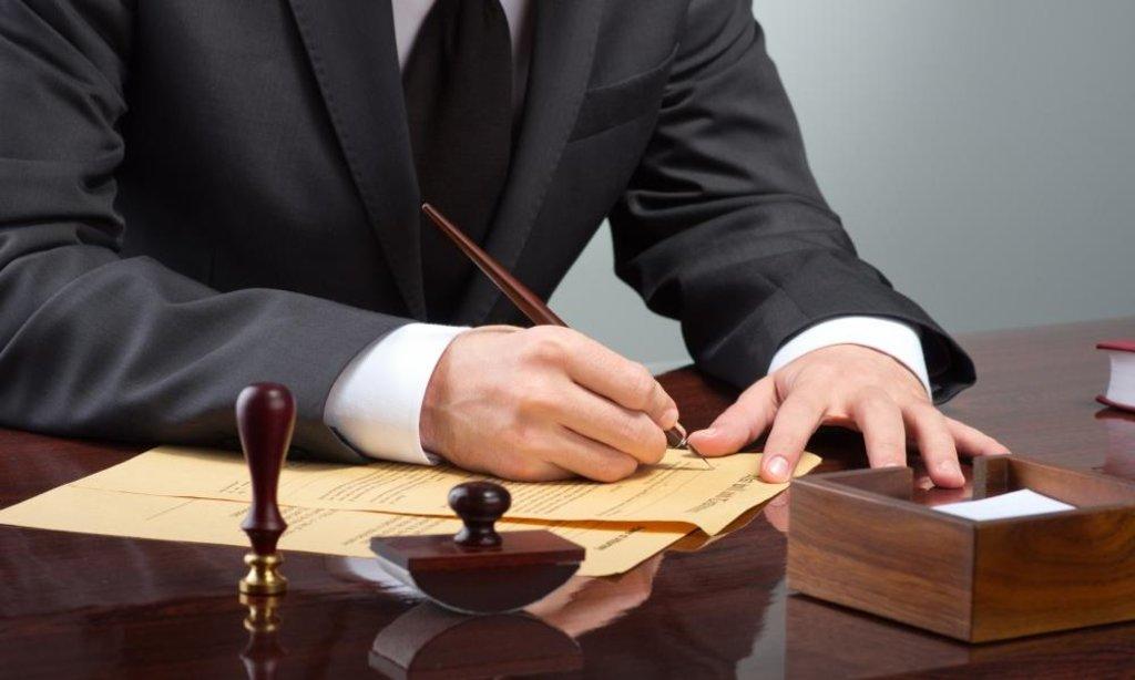 Регистрация предприятий, предпринимателей: Регистрация юридического лица в Норма Права - Юридическое сопровождение бизнеса, ООО