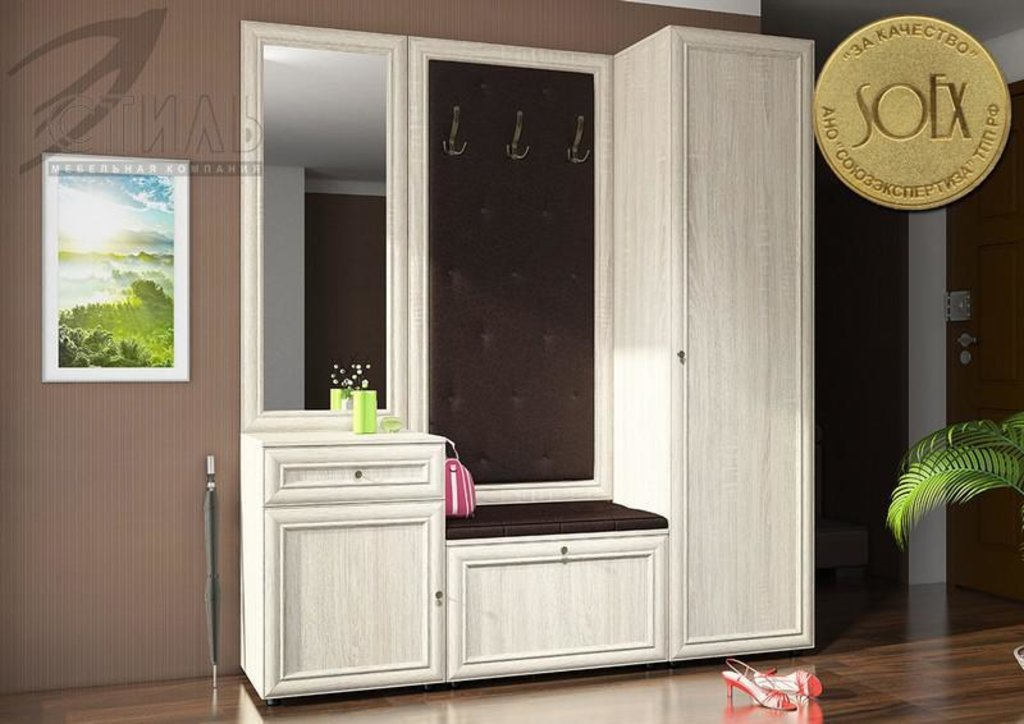 Мебель для прихожей Оскар - 7 (А) Модена: Зеркало. Оскар - 7 (А) Модена в Диван Плюс
