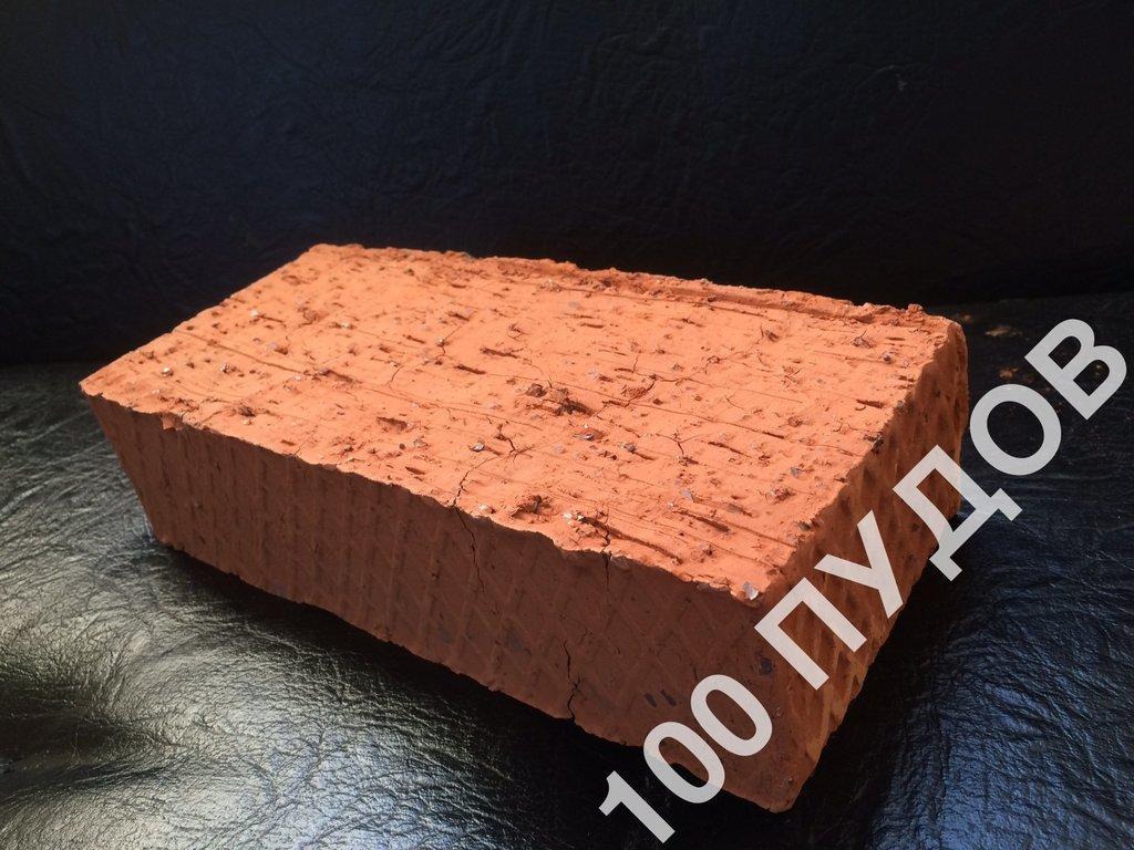 Блоки стеновые: Кирпич М125 (МКЗ) в 100 пудов